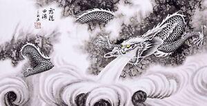 100% ORIGINAL ASIAN FINE ART FAMOUS ANIMAL WATERCOLOR PAINTING-Dragon King&cloud