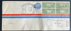 1928 St Louis MO USA Lindbergh Flight Airmail Cover To Chicago IL Early CAM 2