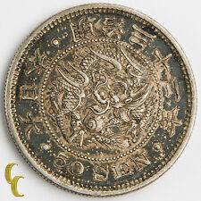 Yr.32(1899) Japan 50 Sen Silver Coin in Extra Fine Y# 25