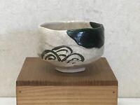 Y1619 CHAWAN Raku-ware box Japanese bowl pottery Japan tea ceremony