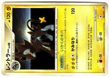 PROMO POKEMON JAPANESE N° 086/DP-P LUXRAY 120 HP Attack 120 ....