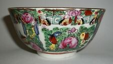 ACF Japanese Porcelain Ware FAMILLE ROSE Small Bowl 4-5/8""