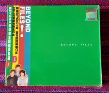 HK Beyond ( HK Beyond ) ~ Beyond Files ( Hong Kong Press ) Cd