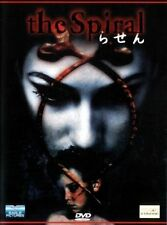 Dvd - THE SPIRAL (Vendita)