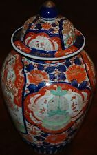 Beautiful Vintage Chinese Porcelain Urn Foo Dog & Peacock Cobalt Blue Red Floral