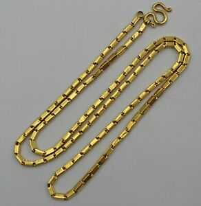 """Vintage Heavy Baht 23K Yellow Gold Bar Link Handmade Chain Necklace 22 3/4"""""""