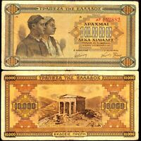 Greece 1942, 10000 Drachmai, Banknote FINE