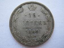 Russia 15 Kopeks 1869 St Petersburg, GF.