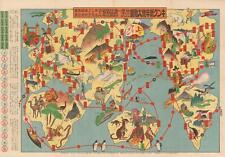 1926 Saburo Ota Pictorial World Map Sugoroku Map