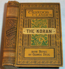 1887 The KORAN Islam Prophet Mohammed Muslim Arabs Allah , Decorated Binding