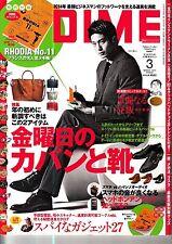 Dime Magazine March 2014 Japanese Japan Men's Fashion Bags Shoes