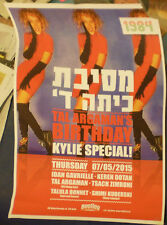 KYLIE MINOGUE > ISRAEL HEBREW POSTER Got To Be Certain
