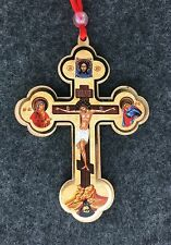 Wood Orthodox Jesus Icon Cross for Car, W/ String #2