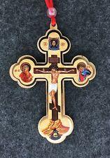 Wood Orthodox Jesus Icon Cross for Car, W/ String #2