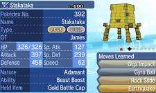 Pokemon Ultra Sun and Moon - Shiny Stakataka 6 IV with Gold Bottle Cap Trade