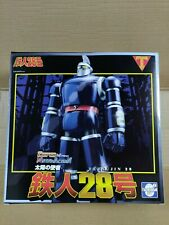 Super Metal Action Tetsujin 28-go NEW