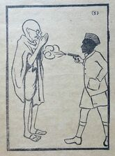 India. DIDI July 1949 issue with GODSE MURDERS GANDHI cartoon – see cover fault