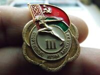 Vintage Soviet Pin Badge 3rd USSR Youth Sports Games,USSR