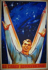 "Russian Soviet Cosmos Space Vostok poster ""In the name of Communism!"""