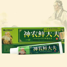 15g Chinese Herbal Medicine Relieve Itching Anti-Itch Cream Care Skin Ointment