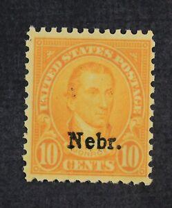 CKStamp: US Stamps Collection Scott#679 Mint NH OG