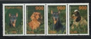 ABKHAZIA Dogs MNH set