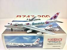 DRAGON WINGS 1:400 JAL BOEING 747-200 JA8111 Resocha 55190