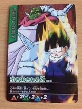 Carte Dragon Ball Z DBZ Data Carddass Part 4 #113-I Prisme 2005 MADE IN JAPAN