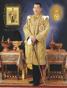 Thailand 2017 Folder King Rama X 65th Birthday Anniversary