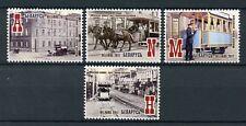 Belarus 2017 MNH Minsk Horse Railway Trams 4v Set Horses Rail Railways Stamps