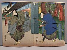 New listing Original 19th Century Yoshitaki Japanese Woodblock Print 2 Samurai
