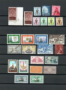 MIDDLE EAST   COLLECTION  MH & MNH  STAMPS   LOT (WW 4)