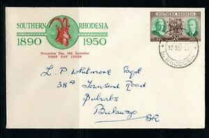 1950 GVI Southern Rhodesia occupation day illustrated FDC with Bulawayo cds