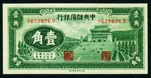 CHINA. Central Reserve Bank of China. 10 Cents 1940 P. J3. UNC.