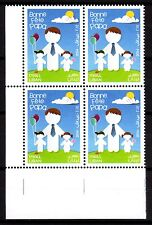 2014 Lebanon Father's Day Stamp MNH  Blk/4 Liban