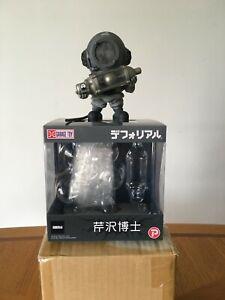 X-Plus Deforeal Godzilla 1954 Dr. Serizawa Regular Edition