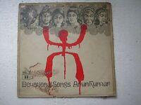DEVOTIONAL SONGS ARUN KUMAR 1979 RARE LP RECORD vinyl india devotional hindi vg+