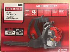 Craftsman 4 Cycle Backpack Blower