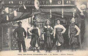 CPA 16 CAMP INDO CHINOIS D'ANGOULEME 1918 LE THEATRE ARTISTES TONKINOIS