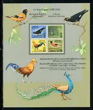 Ceylon Scott #378a MNH S/S Birds of Ceylon FAUNA CV$10+