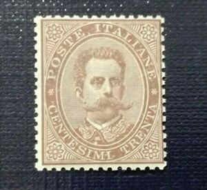 ITALIA REGNO 1879,30 CENTESIMI, MNH FIRMATO CAFFAZ,QUALITà LUSSO