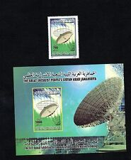 2005- Libya- 1st Fair for Communications & Information Technology -Block+ Stamp