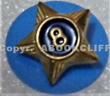 GIRL GUIDES CANADA 8 Year STAR DISCONTINUED Lapel Pin Near Mint