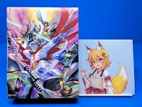 Gatchaman Collector's Edition Blu-Ray Box Set - Complete Anime Series Collection