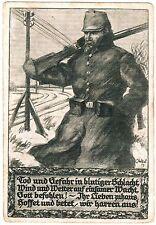 Erster Weltkrieg (1914-18) Militär- & Kriegs-Ansichtskarten aus Deutschland