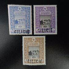 FRANCE COLONIE CILICIE N°15/16/17 NEUF ** LUXE MNH COTE MAURY 45€