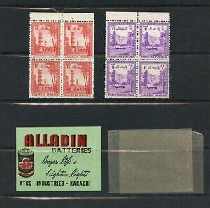 Z220 Pakistan 1954 Livret Volets Et Housse MNH