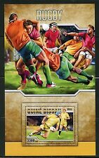 GUINEA BISSAU  2016 RUGBY  SOUVENIR  SHEET MINT NEVER HINGED