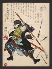 Peinture japon yoshitoshi ronin repoussant flèches art print poster HP1222