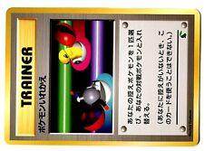 PROMO POKEMON JAPANESE - Chikorita Germignon 1999 - N° TRANSFERT